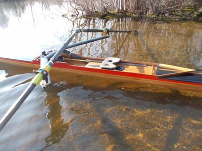 Single Scull Quot Boanne Quot