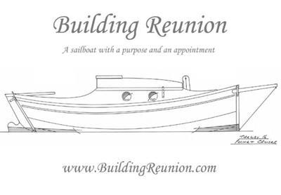 S V Reunion Building A Tideway 14